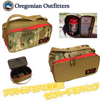 Oregonian Camper セミハードギアバッグ MサイズSEMI HARD GEAR BAG 収納ポーチ アウトドアギア