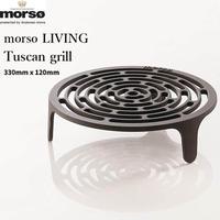 morso モルソー morsoLiving トスカーナグリル 523752 グリル 焼き網 スタンド 鋳鉄