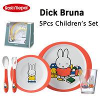 Rosti Mepal DICK BRUNA 5Pcs Children's Set 5ピース チルドレンセット Dick Bruna ディック・ブルーナ ミッフィー 食器 出産祝い ギフト