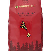 有機栽培ハチドリのひとしずくコーヒー豆200g【レギュラーコーヒー】ナマケモノ倶楽部