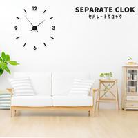 SEPARATE CLOCK セパレートクロック ブラック ウォールクロック 壁掛け時計 貼る時計
