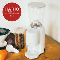 HARIO V60電動コーヒーグラインダーコンパクト ハリオ