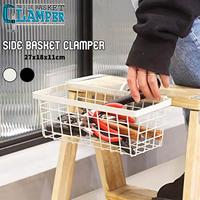 SIDE BASKET CLAMPER サイドバスケットクランパー Cクランプ アウトドア キャンプ かご 収納 万力
