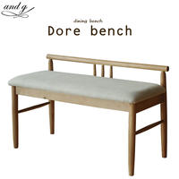nora.ノラ Dore bench (ドレ ベンチ) ダイニングベンチ 2P 幅90cm and g アンジー 関家具