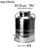 marchisio マルキジオ Oil Drum オイルドラム 10L ウォータージャグ ステンレス スチール イタリア製 アウトドア キャンプ グランピング