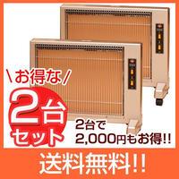 パネルヒーター 遠赤外線 2台で2,000円お得!サンルミエ キュート (パールゴールド)×2台セット