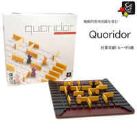 Gigamic ギガミック Quoridor コリドール ボードゲーム 論理的 分析力 実行力【日本総代理店】