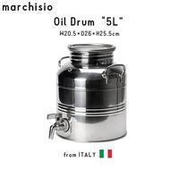 marchisio マルキジオ Oil Drum オイルドラム 5L ウォータージャグ ステンレス スチール イタリア製 アウトドア キャンプ グランピング