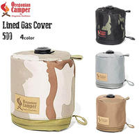 Oregonian Camper オレゴニアンキャンパー Lined Gas Cover 500 ラインド ガスカバー OCB-2045 OD缶用 カバー アウトドア キャンプ