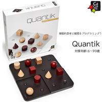 Gigamic ギガミック Quantik クアンティック ボードゲーム 4目並べ 複眼的思考 条件整理【日本総代理店】