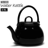 MUNDER ウォーターケトル Water Kettle エナメル 琺瑯 ホーロー IH EUメイド 満水容量2.5L