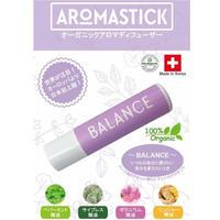 Aromastick (アロマスティック)  バランス オーガニックアロマディフューザー