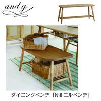 nora.ノラ Nill bench(ニル ベンチ)ダイニングベンチ 二人掛け 幅89cm 棚付き and g アンジー 関家具