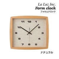 La Luz(ラ・ルース)Form clock フォルムクロック ナチュラルカラー 壁掛け時計 日本製