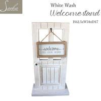 彩か(Saika)White Wash ウェルカムスタンド CWJ-51 インテリア ディスプレイ 玄関 ウエルカムボード ナチュラル