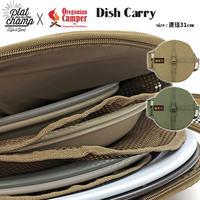 Oregonian Camper × Platchamp オレゴニアンキャンパー x プラットチャンプ Dish Carry ディッシュキャリー アウトドア キャンプ OCP001