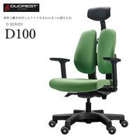 DUOREST デュオレスト オフィスチェア グリーン 幅67.6×奥行60.4×高さ109.4-117.8cm Dシリーズ D100 GREEN 体圧分散 腰痛対策