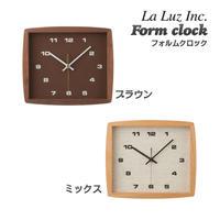 La Luz(ラ・ルース)Form clock フォルムクロック ブラウン/ミックス 壁掛け時計 日本製