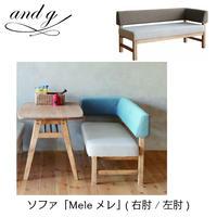 nora.ノラ Mele sofa(メレ)ソファ 幅140cm 片肘 and g アンジー 関家具 2色展開