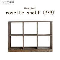 nora.ノラ mam シリーズ roselle (ローゼル) シェルフ 飾り棚 収納 2×3 マム 関家具