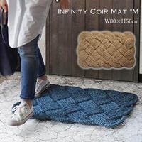 DETAIL Tibetan Infinity Coir Mat / M インフィニティーコイヤーマット 玄関マット エントランスマット ココヤシ繊維