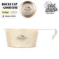 Platchamp プラットチャンプ ROCKY CUP GOLD ステンレスカップ シエラカップ 調理器具 アウトドア キャンプ バーベキュー PC542