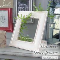 彩か Saika Woodern スペースフレーム ホワイト プランター 額縁 アンティーク風 インテリア ディスプレイ 雑貨 シャビー