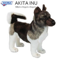 HANSA ハンサ アキタケン 6143 リアル 秋田犬 ぬいぐるみ 動物 愛らしい プレゼント