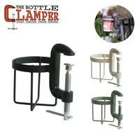BOTTLE CLAMPER(ボトルクランパー)Mサイズ ドリンクホルダー 3色展開