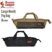 Oregonian Camper オレゴニアンキャンパー Large Mouth Peg Bag R ラージマウス ペグバッグ OCB 2068 ペグ ロープ 収納 ケース アウトドア キャンプ