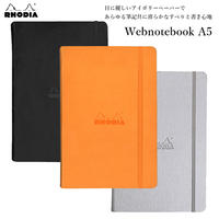 RHODIA ロディア Webnotebook ウェブノートブック A5 横罫 手帳 日記 プレゼント