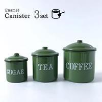 Homestead ホーロー キャニスターセット グリーン キャニスター HS1152 保存容器 缶 琺瑯 AXCIS
