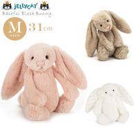 Jellycat ジェリーキャット うさぎのぬいぐるみ Bashful Blush Bunny Medium_BAS3 M サイズ:31cm