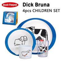 Rosti Mepal DICK BRUNA 4pcs CHILDREN SET 4ピース チルドレンセット Dick Bruna ディック・ブルーナ ミッフィー 食器 出産祝い ギフト