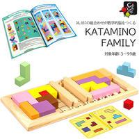 Gigamic ギガミック KATAMINO FAMILY カタミノ・ファミリー パズルゲーム 数学脳 空間認識力 3Dパズル つみき 【日本総代理店】
