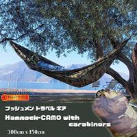 BUSHMEN travel gear ブッシュメン トラベル ギア Hammock-CAMO with carabiners ハンモック 迷彩 日本正規品 camo M81迷彩 耐荷重 200kg