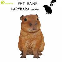 PET BANK ペットバンク カピバラ CAPYBARA 動物 貯金箱 動物フィギュア リアル