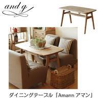 nora.ノラ Amann(アマン)ダイニングテーブル 幅120cm and g アンジー 関家具