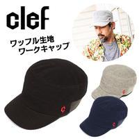 clef (クレ) ワッフル生地 リブ ワークキャップ 帽子 M/XL 大きいサイズ
