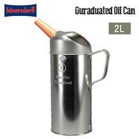 Hunersdorff ヒューナースドルフ Guraduated Oil Can 2L グラデュエートオイルカン