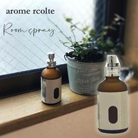 arome recolte アロマレコルト ルームスプレー 60ml ナチュラル made in JAPAN
