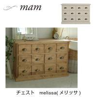 nora.ノラ melissa chest(メリッサ チェスト) mamマム 収納