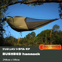 BUSHMEN travel gear ブッシュメン トラベル ギア BushBed Hammock ブッシュベッド ハンモック 日本正規品 耐荷重 200kg