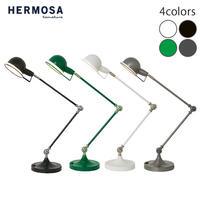 ハモサ HERMOSA デスクランプ EN-004GR クフモデスクランプ グリーン/ホワイト/ブラック/シルバー