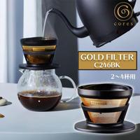 Cores コレス ゴールドフィルター コーヒードリッパー 丸山珈琲 共同開発 ゴールドフィルター 2-4杯用 ペーパーフィルター不要C246BK