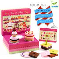 DJECO ジェコ シャルロット&トム ケーキショップ 木製 知育玩具 おもちゃ 対象年齢4歳~ プレゼント 出産祝い
