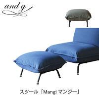 nora.ノラ mangi stool (マンジースツール) ソファ オットマン and g アンジー 関家具