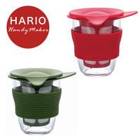 HARIO ハリオ ハンディーティーメーカー 日本茶 ハーブティー 紅茶 HDT-M レッド/グリーン