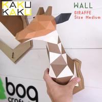 bogcraft ボグクラフト KAKUKAKU WALL デザイン小物 組み立てるインテリア ペーパークラフト ウォールデコレーション  キリン Mサイズ