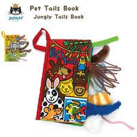 Jellycat ジェリーキャット 布絵本 動物 高さ21cm アニマル ジャングル おもちゃ 出産祝い プレゼント